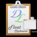 Floating Clipboard