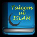 Taleem ul Islam in Urdu