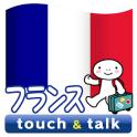 YUBISASHI France touch&talk