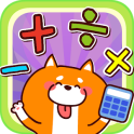 Komachi calculator / cute app
