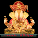 Ganesh Aarti and Wallpapers