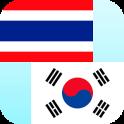 타이어 한국 번역