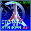 ETERNAL STRIKER ad KAI [SHOOTING GAME/STG FREEING]
