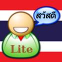 I can Speak Thai Lite
