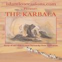 The History of Karbala