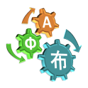 Easy Language Trainer Pro