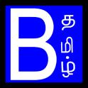 Tamil Bible Plus