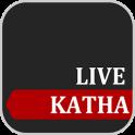 Gurbani Hukamnama Katha