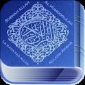 Transliteration Quran Tajweed