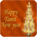 Tamil New Year Messages SMS