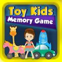 장난감 아이 메모리 게임