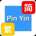 Chinese Pinyin Pro