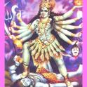 Maa Kali Chalisa ,Aarti,Images