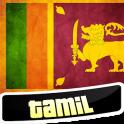 Aprender Tamil