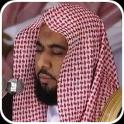 Abdullah Awad Al Juhani Full Quran MP3 (Juz Amma)