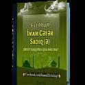 Imam Cəfər Sadiq (ə) ın Həyatı