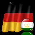 Немецко-таджикский словарь