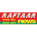 Raftaar News