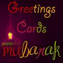 Ramadan Mubarak Cards Maker
