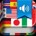 Übersetzer kostenlos