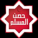 Hisn al Muslim - Coran & Azkar