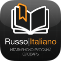 Russian Italian Dictionary