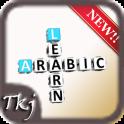 Kosakata Bahasa Arab