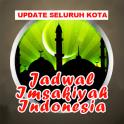 Jadwal Imsakiyah Ramadhan 2019