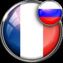 Русско-французский переводчик
