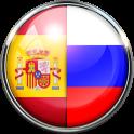 Русско - испанский перводчик