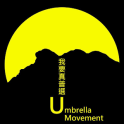 我要真普選 - Yellow Umbrella