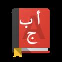 Tazkerah Medical Dictionary
