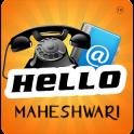Hello Maheshwari