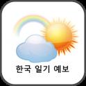 한국 날씨
