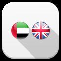 Arabic Offline Dictionary