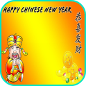 Chinese New Year 2015 Pictures