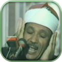 Abdelbasset Abdessamad Warch