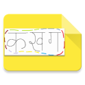 Hindi Alphabets For Kids