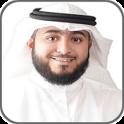 Fahad Alkandari Holy Quran mp3