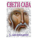 Sveti Sava u legendama