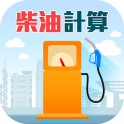 Diesel Price Calculator