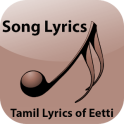 Tamil Lyrics of Eetti