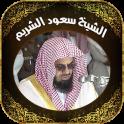 Quran by Saud Al Shuraim