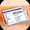 Business Card Storage