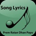 Lyrics of Prem Ratan Dhan Payo
