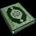 Holy Quran (HD)
