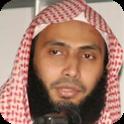 Adel Rayan Quran MP3 Offline