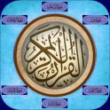 Quran Recitation mp3 -Offline Al-Quran