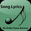 Lyrics Kis Kisko Pyaar Karoon