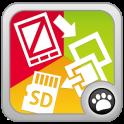 SD Card Organizer